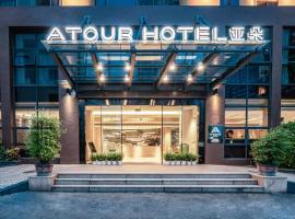 Hotel near Китай