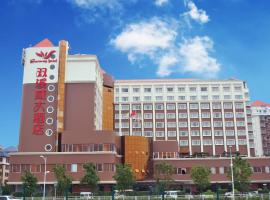 Hotel Photo: Sunway Hotel Shenzhen Airport