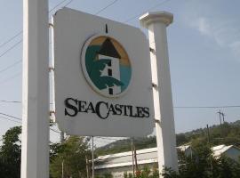 Hotel photo: Montego Bay Cozy Ocean View Condo