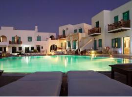 Hotel photo: Hotel Odysseus