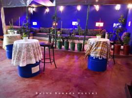 Hotel photo: Belko Nomads Hostel