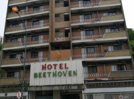 ホテル写真: Hotel Beethoven