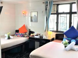 Foto do Hotel: Cebu Hotel