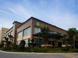 Ξενοδοχείο φωτογραφία: Fliport Garden Hotel Fuzhou