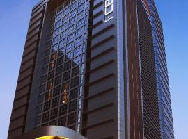 A picture of the hotel: Centro Capital Centre By Rotana
