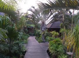 Hotel photo: Lodge Afrique