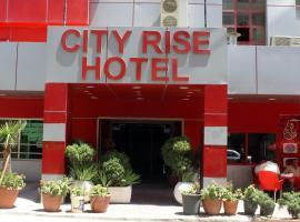 Hotel photo: City Rise Hotel ( الارز سابقا )