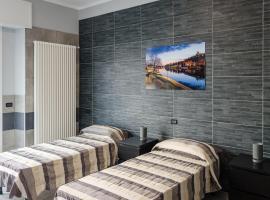 Фотография гостиницы: La Montrucca guesthouse