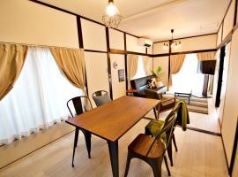 Hotel near Nerima