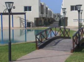 Hotel photo: Duplex Sidibouside près de la plage
