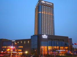 酒店照片: Howard Johnson Tianzhu Plaza Fuyang