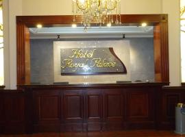 Hotel photo: Hotel Royal Palace