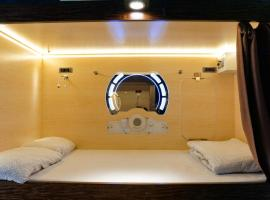 酒店照片: Snooze Capsule Hotel (Pandora after 80s Group)