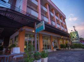 Hotel near Savannakhét