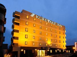 A picture of the hotel: Kuretake-Inn Yaizuekimae