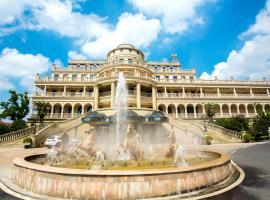 Fotos de Hotel: Huzhou Schonbrunn Hotel