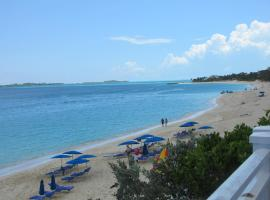 A picture of the hotel: Paradise Island Nat's Oasis