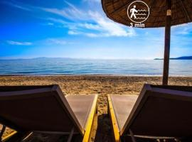 Hotel photo: Sea Haven in Fourka Beach