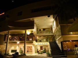 Hotel foto: Ashok Inn