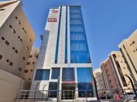 Ξενοδοχείο φωτογραφία: OYO 250 Al Yamama Palace Hotel Suites - Olaya