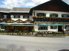 Хотел снимка: Hirscheggerhof