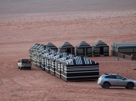 Hotel photo: camp stars wadi rum&tours