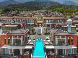 Hotel near Çongçing