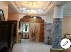 Hotel Photo: Atlas Nour Fes