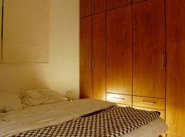 Hotel foto: דירת ארנון