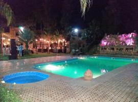 Hotel photo: palais ghiat '