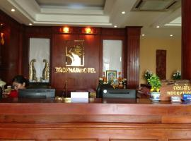 A picture of the hotel: Daokham Hotel