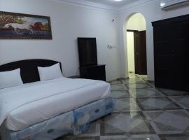 Hotel near Omāna