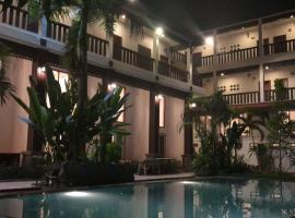 Hotel near Svay Riĕng