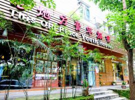 Hình ảnh khách sạn: Guilin This Old Place Intl Youth Hostel