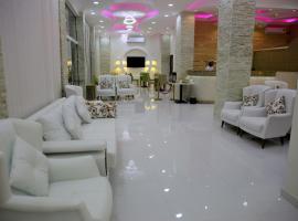 Hotel photo: الضيافة للشقق الفندقية Al Deafah Hotel Appartment