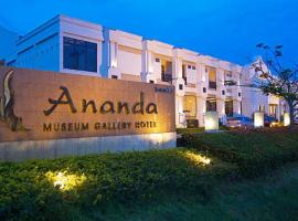 A picture of the hotel: Ananda Museum Gallery Hotel, Sukhothai