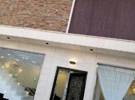 Hotel photo: شاليه غرناطه