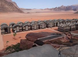Hotel photo: Moon light Camp