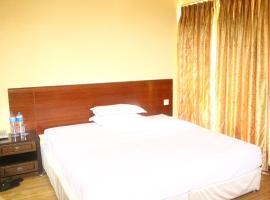 Foto di Hotel: Peace full apartment
