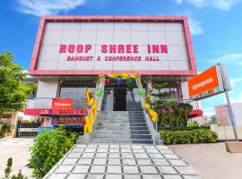 Hotel photo: FabExpress Roop Shree