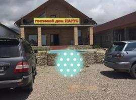 Hotel near Czołponata