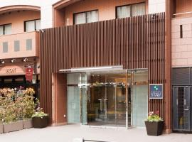 Hotel photo: Tokyu Stay Monzen-Nakacho
