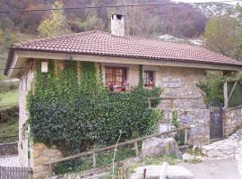 Hotel photo: Casa Rural La Rectoral De Tuiza