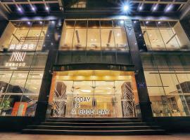 รูปภาพของโรงแรม: Shenzhen Innogo Hotel