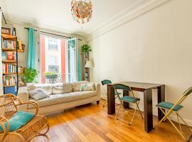 รูปภาพของโรงแรม: Veeve - Pretty home by Jardin des Plantes