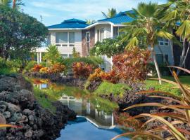 Hotel photo: Wyndham Mauna Loa Village