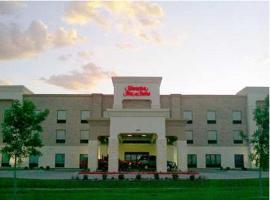 Hotel photo: Hampton Inn & Suites Dumas
