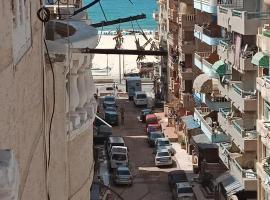 Hotel photo: النخيل
