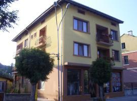 Zdjęcie hotelu: Къща за гости Фантазия