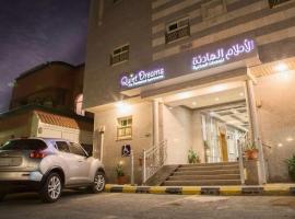 Hotel fotoğraf: Quiet Dreams - Al Murjan Branch